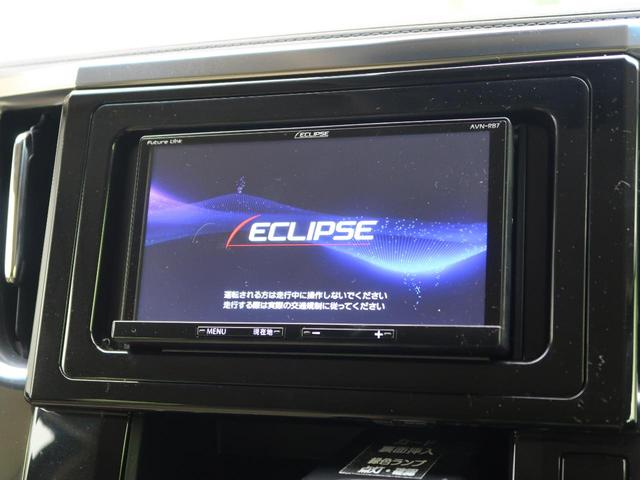 2.5X 社外SDナビ セーフティーセンス 衝突軽減装置 レーダークルーズ 4WD 禁煙車 クリアランスソナー LEDヘッド LEDフォグ 両側電動ドア 純正16AW スマートキー バックカメラ ETC(2枚目)