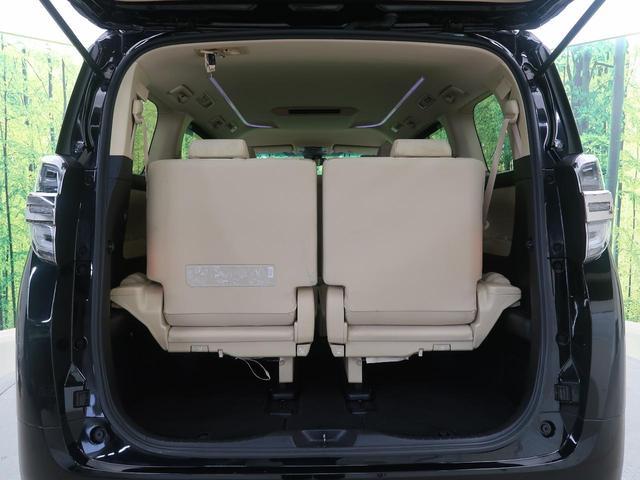 2.5X 社外SDナビ セーフティーセンス 衝突軽減装置 レーダークルーズ 4WD 禁煙車 クリアランスソナー LEDヘッド LEDフォグ 両側電動ドア 純正16AW スマートキー バックカメラ ETC(11枚目)