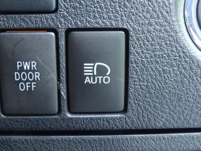 2.5X 社外SDナビ セーフティーセンス 衝突軽減装置 レーダークルーズ 4WD 禁煙車 クリアランスソナー LEDヘッド LEDフォグ 両側電動ドア 純正16AW スマートキー バックカメラ ETC(43枚目)