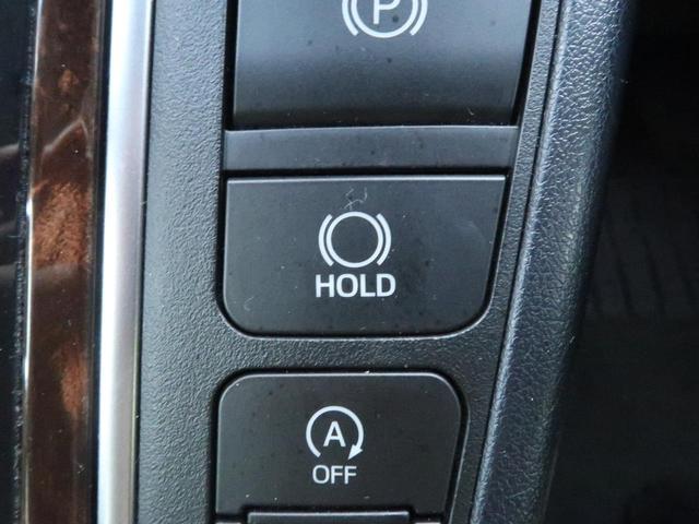 2.5X 社外SDナビ セーフティーセンス 衝突軽減装置 レーダークルーズ 4WD 禁煙車 クリアランスソナー LEDヘッド LEDフォグ 両側電動ドア 純正16AW スマートキー バックカメラ ETC(51枚目)