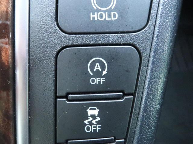 2.5X 社外SDナビ セーフティーセンス 衝突軽減装置 レーダークルーズ 4WD 禁煙車 クリアランスソナー LEDヘッド LEDフォグ 両側電動ドア 純正16AW スマートキー バックカメラ ETC(52枚目)