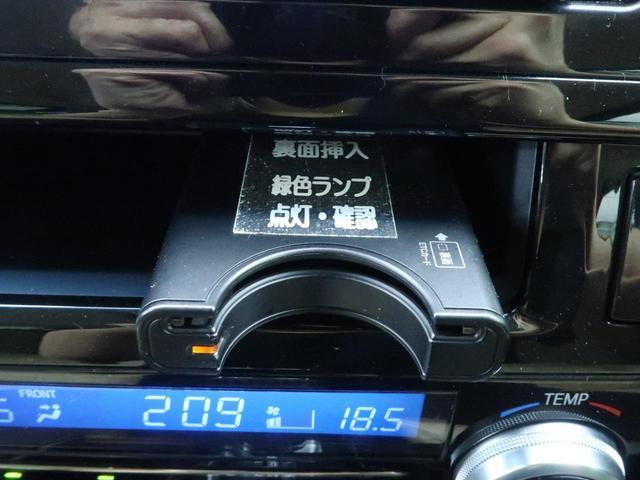 2.5X 社外SDナビ セーフティーセンス 衝突軽減装置 レーダークルーズ 4WD 禁煙車 クリアランスソナー LEDヘッド LEDフォグ 両側電動ドア 純正16AW スマートキー バックカメラ ETC(55枚目)