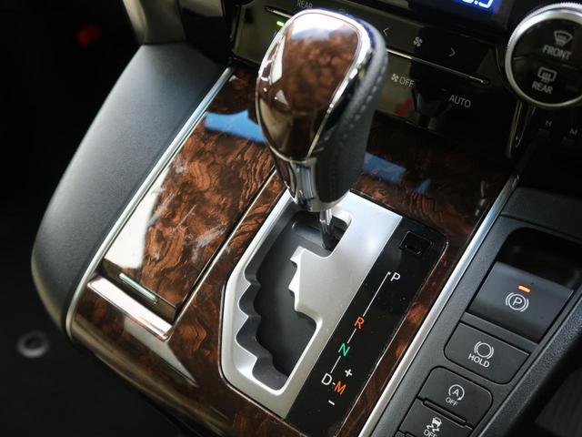 2.5X 社外SDナビ セーフティーセンス 衝突軽減装置 レーダークルーズ 4WD 禁煙車 クリアランスソナー LEDヘッド LEDフォグ 両側電動ドア 純正16AW スマートキー バックカメラ ETC(57枚目)