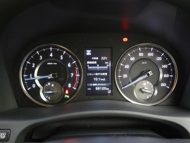 2.5X 社外SDナビ セーフティーセンス 衝突軽減装置 レーダークルーズ 4WD 禁煙車 クリアランスソナー LEDヘッド LEDフォグ 両側電動ドア 純正16AW スマートキー バックカメラ ETC(58枚目)