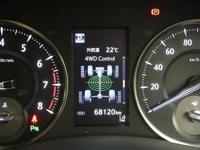 2.5X 社外SDナビ セーフティーセンス 衝突軽減装置 レーダークルーズ 4WD 禁煙車 クリアランスソナー LEDヘッド LEDフォグ 両側電動ドア 純正16AW スマートキー バックカメラ ETC(59枚目)