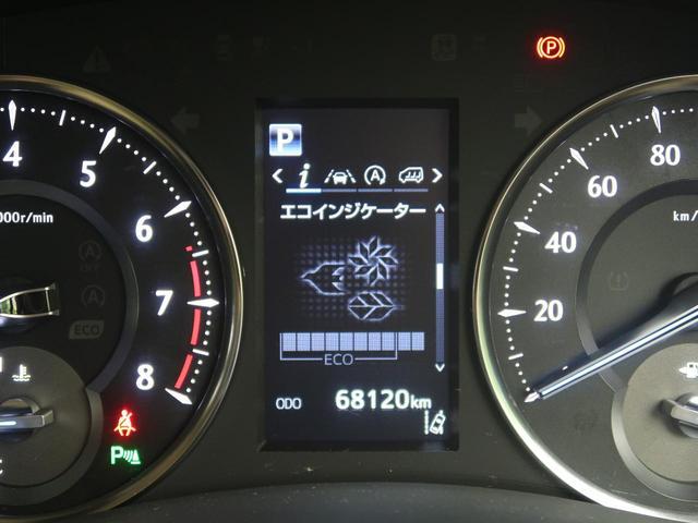 2.5X 社外SDナビ セーフティーセンス 衝突軽減装置 レーダークルーズ 4WD 禁煙車 クリアランスソナー LEDヘッド LEDフォグ 両側電動ドア 純正16AW スマートキー バックカメラ ETC(60枚目)