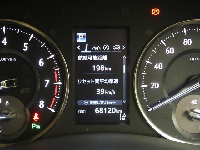2.5X 社外SDナビ セーフティーセンス 衝突軽減装置 レーダークルーズ 4WD 禁煙車 クリアランスソナー LEDヘッド LEDフォグ 両側電動ドア 純正16AW スマートキー バックカメラ ETC(61枚目)