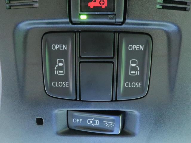 2.5X 社外SDナビ セーフティーセンス 衝突軽減装置 レーダークルーズ 4WD 禁煙車 クリアランスソナー LEDヘッド LEDフォグ 両側電動ドア 純正16AW スマートキー バックカメラ ETC(67枚目)
