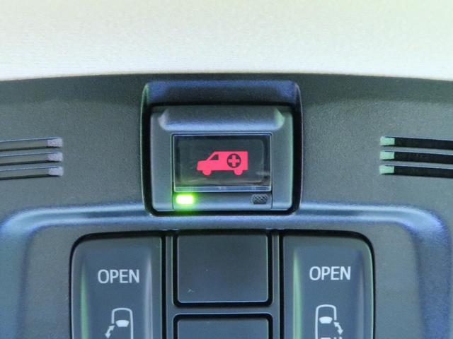 2.5X 社外SDナビ セーフティーセンス 衝突軽減装置 レーダークルーズ 4WD 禁煙車 クリアランスソナー LEDヘッド LEDフォグ 両側電動ドア 純正16AW スマートキー バックカメラ ETC(68枚目)