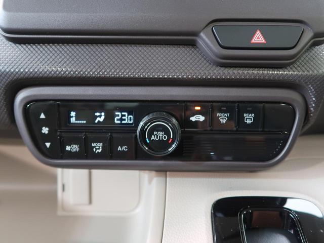 G 登録済み未使用車 LEDヘッド オートエアコン ベンチシート スマートキー アイドリングストップ 両側スライドドア 電格ミラー 盗難防止装置(2枚目)
