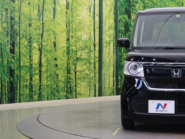 G 登録済み未使用車 LEDヘッド オートエアコン ベンチシート スマートキー アイドリングストップ 両側スライドドア 電格ミラー 盗難防止装置(14枚目)