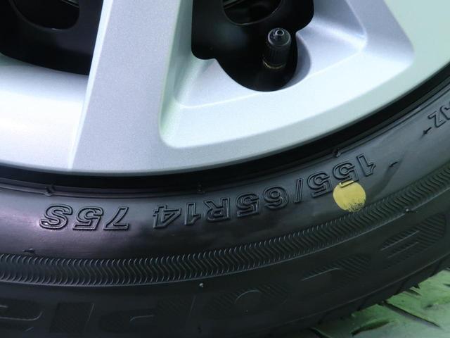 G 登録済み未使用車 LEDヘッド オートエアコン ベンチシート スマートキー アイドリングストップ 両側スライドドア 電格ミラー 盗難防止装置(25枚目)