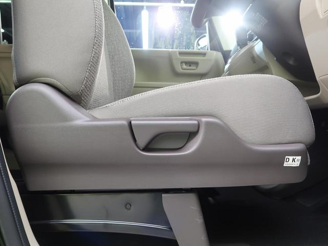 G 登録済み未使用車 LEDヘッド オートエアコン ベンチシート スマートキー アイドリングストップ 両側スライドドア 電格ミラー 盗難防止装置(31枚目)