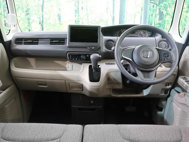 G 登録済み未使用車 LEDヘッド オートエアコン ベンチシート スマートキー アイドリングストップ 両側スライドドア 電格ミラー 盗難防止装置(33枚目)