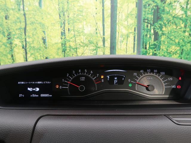 G 登録済み未使用車 LEDヘッド オートエアコン ベンチシート スマートキー アイドリングストップ 両側スライドドア 電格ミラー 盗難防止装置(36枚目)