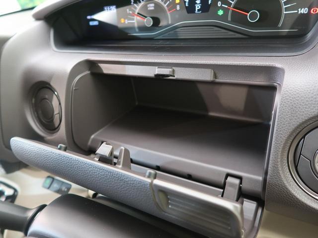 G 登録済み未使用車 LEDヘッド オートエアコン ベンチシート スマートキー アイドリングストップ 両側スライドドア 電格ミラー 盗難防止装置(37枚目)