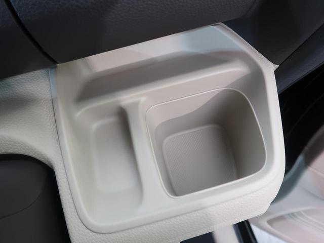G 登録済み未使用車 LEDヘッド オートエアコン ベンチシート スマートキー アイドリングストップ 両側スライドドア 電格ミラー 盗難防止装置(38枚目)