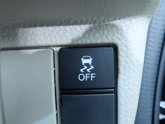 G 登録済み未使用車 LEDヘッド オートエアコン ベンチシート スマートキー アイドリングストップ 両側スライドドア 電格ミラー 盗難防止装置(39枚目)