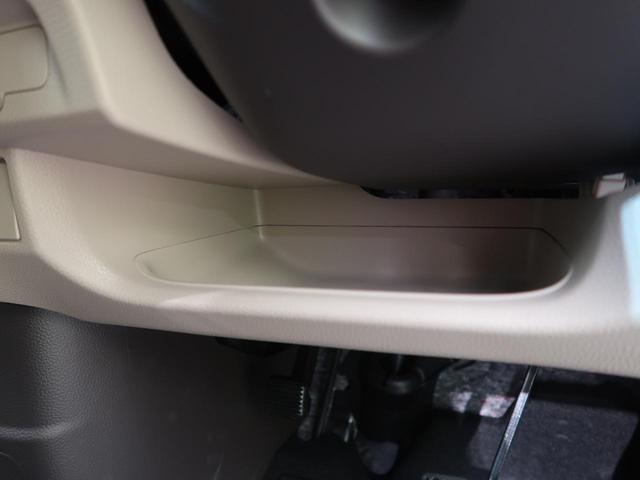 G 登録済み未使用車 LEDヘッド オートエアコン ベンチシート スマートキー アイドリングストップ 両側スライドドア 電格ミラー 盗難防止装置(41枚目)