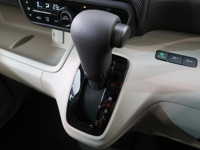 G 登録済み未使用車 LEDヘッド オートエアコン ベンチシート スマートキー アイドリングストップ 両側スライドドア 電格ミラー 盗難防止装置(43枚目)