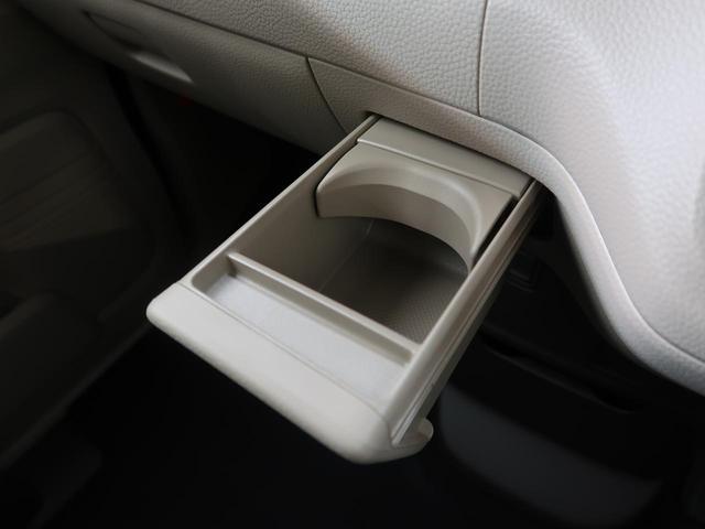 G 登録済み未使用車 LEDヘッド オートエアコン ベンチシート スマートキー アイドリングストップ 両側スライドドア 電格ミラー 盗難防止装置(44枚目)