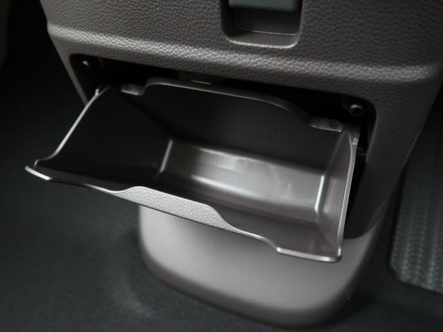 G 登録済み未使用車 LEDヘッド オートエアコン ベンチシート スマートキー アイドリングストップ 両側スライドドア 電格ミラー 盗難防止装置(46枚目)
