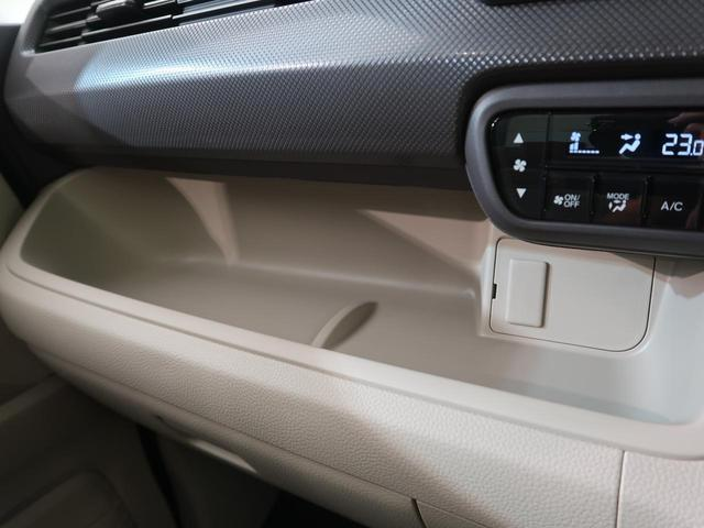 G 登録済み未使用車 LEDヘッド オートエアコン ベンチシート スマートキー アイドリングストップ 両側スライドドア 電格ミラー 盗難防止装置(47枚目)
