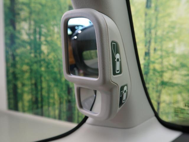 G 登録済み未使用車 LEDヘッド オートエアコン ベンチシート スマートキー アイドリングストップ 両側スライドドア 電格ミラー 盗難防止装置(49枚目)
