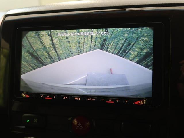 D パワーパッケージ 純正SDナビ バックカメラ クルーズコントロール パワーシート ウットコンビステアリング 両側電動スライドドア HIDヘッド シートヒーター ETC ドライブレコーダー(4枚目)