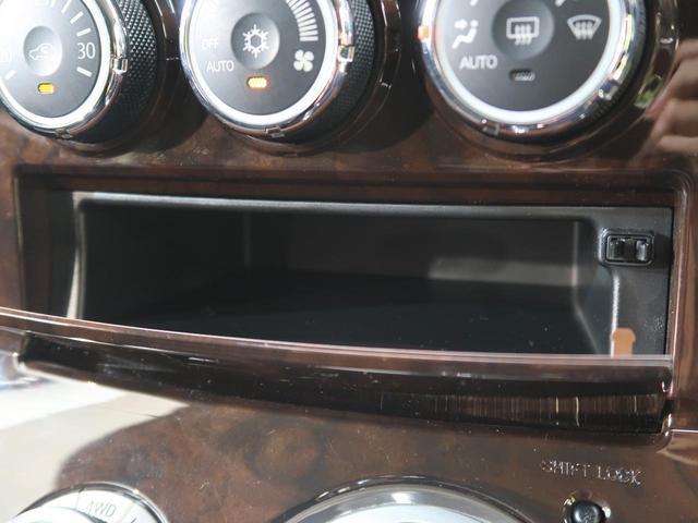 D パワーパッケージ 純正SDナビ バックカメラ クルーズコントロール パワーシート ウットコンビステアリング 両側電動スライドドア HIDヘッド シートヒーター ETC ドライブレコーダー(51枚目)