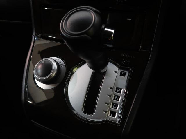 D パワーパッケージ 純正SDナビ バックカメラ クルーズコントロール パワーシート ウットコンビステアリング 両側電動スライドドア HIDヘッド シートヒーター ETC ドライブレコーダー(52枚目)