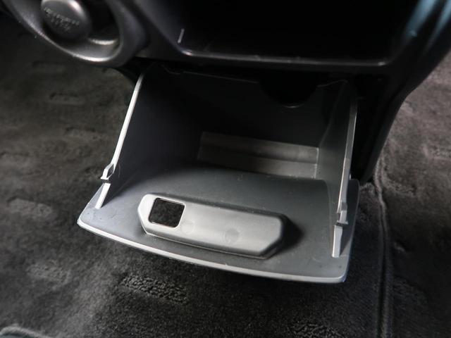 D パワーパッケージ 純正SDナビ バックカメラ クルーズコントロール パワーシート ウットコンビステアリング 両側電動スライドドア HIDヘッド シートヒーター ETC ドライブレコーダー(55枚目)