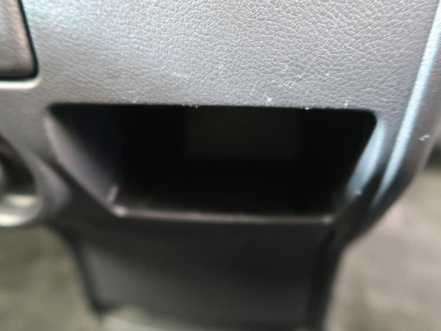 D パワーパッケージ 純正SDナビ バックカメラ クルーズコントロール パワーシート ウットコンビステアリング 両側電動スライドドア HIDヘッド シートヒーター ETC ドライブレコーダー(56枚目)