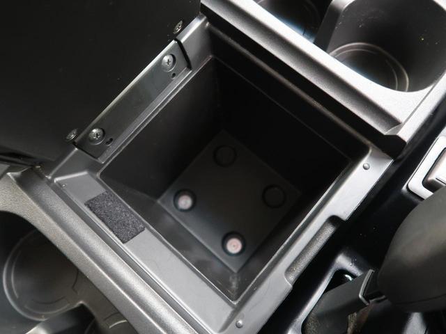D パワーパッケージ 純正SDナビ バックカメラ クルーズコントロール パワーシート ウットコンビステアリング 両側電動スライドドア HIDヘッド シートヒーター ETC ドライブレコーダー(58枚目)
