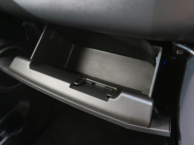 D パワーパッケージ 純正SDナビ バックカメラ クルーズコントロール パワーシート ウットコンビステアリング 両側電動スライドドア HIDヘッド シートヒーター ETC ドライブレコーダー(63枚目)