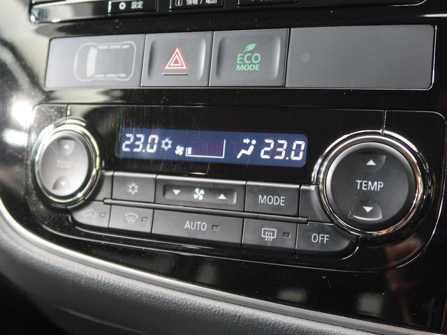 Gナビパッケージ 純正SDナビ 衝突軽減装置 アラウンドビューモニター 4WD LEDヘッド LEDフォグ クリソナ デュアルエアコン レーダークルーズ 禁煙車 シートヒーター 純正18AW ETC パワーバックドア(5枚目)
