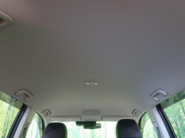 Gナビパッケージ 純正SDナビ 衝突軽減装置 アラウンドビューモニター 4WD LEDヘッド LEDフォグ クリソナ デュアルエアコン レーダークルーズ 禁煙車 シートヒーター 純正18AW ETC パワーバックドア(23枚目)