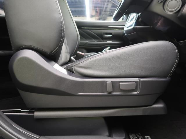Gナビパッケージ 純正SDナビ 衝突軽減装置 アラウンドビューモニター 4WD LEDヘッド LEDフォグ クリソナ デュアルエアコン レーダークルーズ 禁煙車 シートヒーター 純正18AW ETC パワーバックドア(37枚目)