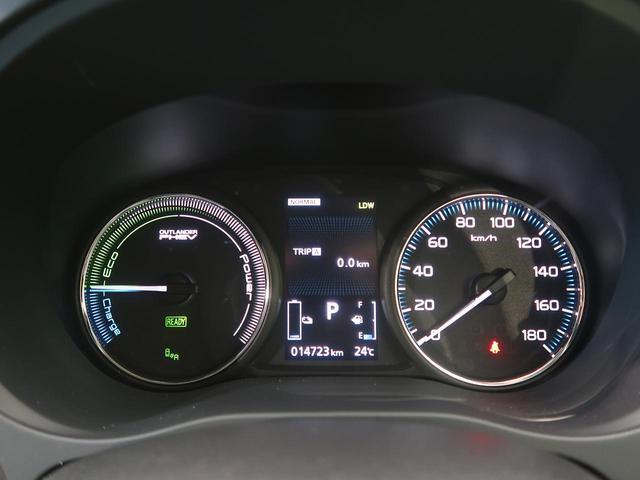 Gナビパッケージ 純正SDナビ 衝突軽減装置 アラウンドビューモニター 4WD LEDヘッド LEDフォグ クリソナ デュアルエアコン レーダークルーズ 禁煙車 シートヒーター 純正18AW ETC パワーバックドア(42枚目)