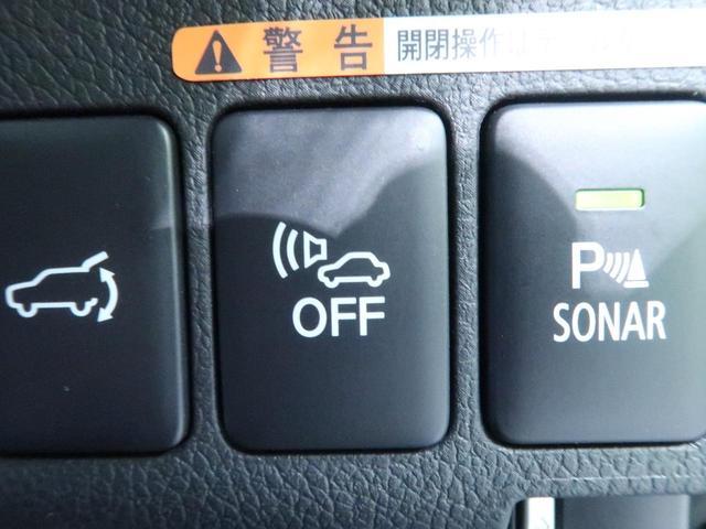 Gナビパッケージ 純正SDナビ 衝突軽減装置 アラウンドビューモニター 4WD LEDヘッド LEDフォグ クリソナ デュアルエアコン レーダークルーズ 禁煙車 シートヒーター 純正18AW ETC パワーバックドア(55枚目)