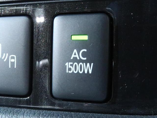 Gナビパッケージ 純正SDナビ 衝突軽減装置 アラウンドビューモニター 4WD LEDヘッド LEDフォグ クリソナ デュアルエアコン レーダークルーズ 禁煙車 シートヒーター 純正18AW ETC パワーバックドア(59枚目)