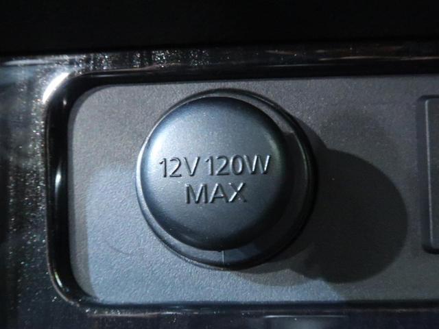 Gナビパッケージ 純正SDナビ 衝突軽減装置 アラウンドビューモニター 4WD LEDヘッド LEDフォグ クリソナ デュアルエアコン レーダークルーズ 禁煙車 シートヒーター 純正18AW ETC パワーバックドア(63枚目)