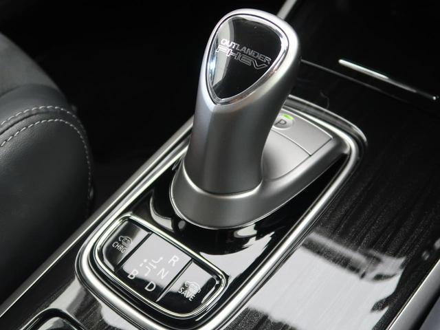 Gナビパッケージ 純正SDナビ 衝突軽減装置 アラウンドビューモニター 4WD LEDヘッド LEDフォグ クリソナ デュアルエアコン レーダークルーズ 禁煙車 シートヒーター 純正18AW ETC パワーバックドア(65枚目)