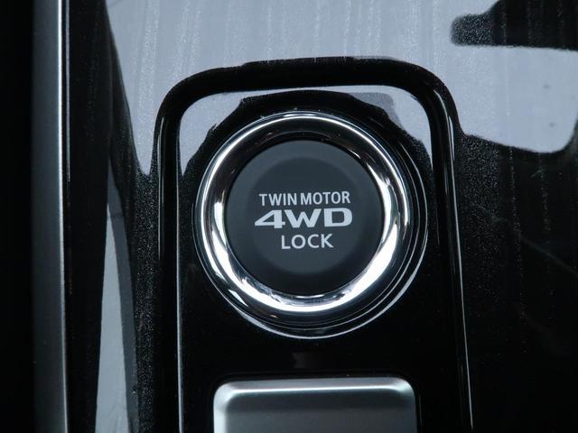 Gナビパッケージ 純正SDナビ 衝突軽減装置 アラウンドビューモニター 4WD LEDヘッド LEDフォグ クリソナ デュアルエアコン レーダークルーズ 禁煙車 シートヒーター 純正18AW ETC パワーバックドア(67枚目)