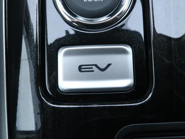 Gナビパッケージ 純正SDナビ 衝突軽減装置 アラウンドビューモニター 4WD LEDヘッド LEDフォグ クリソナ デュアルエアコン レーダークルーズ 禁煙車 シートヒーター 純正18AW ETC パワーバックドア(68枚目)