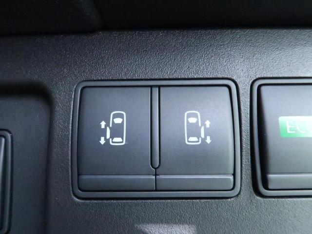 ハイウェイスター Vエアロモード+セーフティII 純正8型ナビ アラウンドビューモニター 衝突軽減装置 ペダル踏み間違い防止装置 両側電動スライドドア クリアランスソナー LEDヘッドライト フルセグTV アイドリングストップ(6枚目)