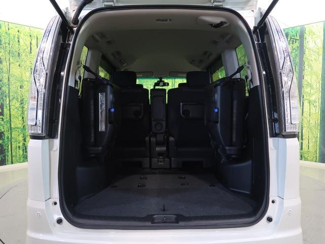 ハイウェイスター Vエアロモード+セーフティII 純正8型ナビ アラウンドビューモニター 衝突軽減装置 ペダル踏み間違い防止装置 両側電動スライドドア クリアランスソナー LEDヘッドライト フルセグTV アイドリングストップ(11枚目)