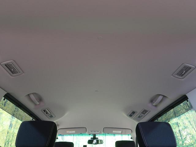 ハイウェイスター Vエアロモード+セーフティII 純正8型ナビ アラウンドビューモニター 衝突軽減装置 ペダル踏み間違い防止装置 両側電動スライドドア クリアランスソナー LEDヘッドライト フルセグTV アイドリングストップ(29枚目)