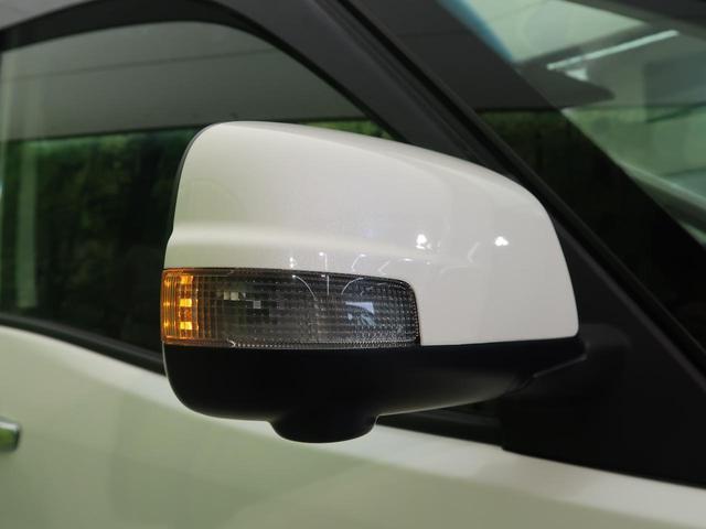 ハイウェイスター Vエアロモード+セーフティII 純正8型ナビ アラウンドビューモニター 衝突軽減装置 ペダル踏み間違い防止装置 両側電動スライドドア クリアランスソナー LEDヘッドライト フルセグTV アイドリングストップ(35枚目)