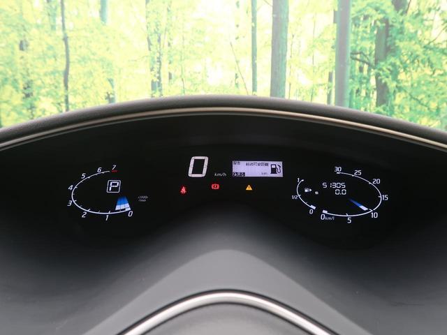 ハイウェイスター Vエアロモード+セーフティII 純正8型ナビ アラウンドビューモニター 衝突軽減装置 ペダル踏み間違い防止装置 両側電動スライドドア クリアランスソナー LEDヘッドライト フルセグTV アイドリングストップ(45枚目)
